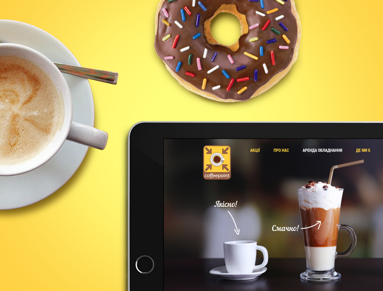 coffepoint_preview